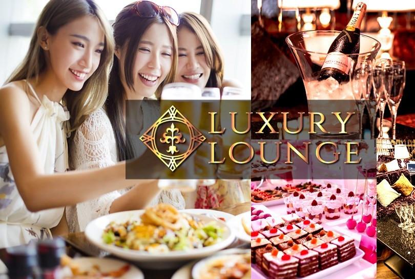luxury-lounge-mila_ver3-1.jpg