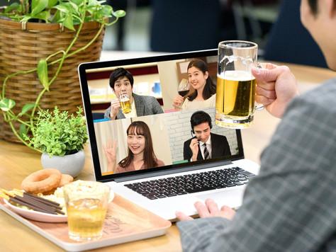 流行りの「オンライン飲み会」メリットや楽しみ方