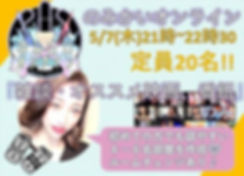 timeline_20200428_160754.jpg