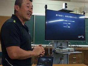 三重県高体連で講演をしました