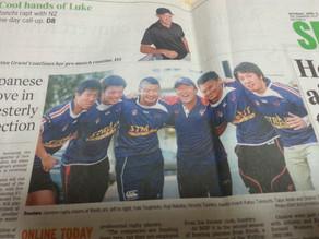 ニュージーランドの新聞に取り上げられました