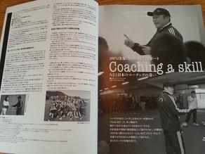 コーチングセミナーの様子がラグビークリニックに掲載されました