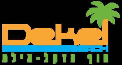 LogoDekel_color.png