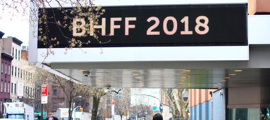 BGFF 2018