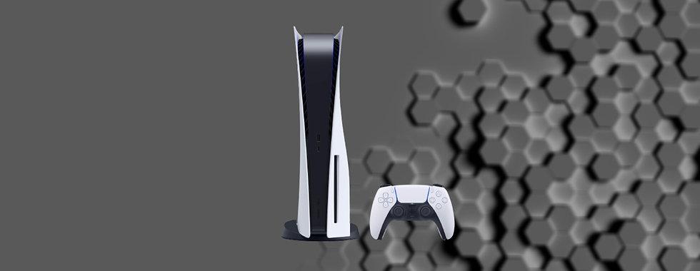 ps5-playstation5-konsole-gewinnen.jpg