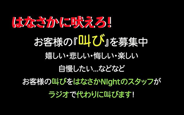 スクリーンショット 2021-01-06 19.57.55.png