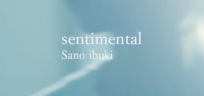 Sano ibuki MV