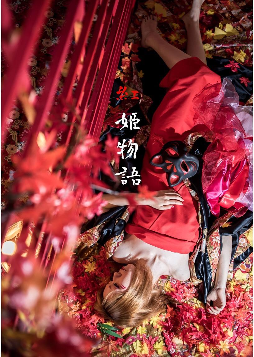 「紅姫物語」