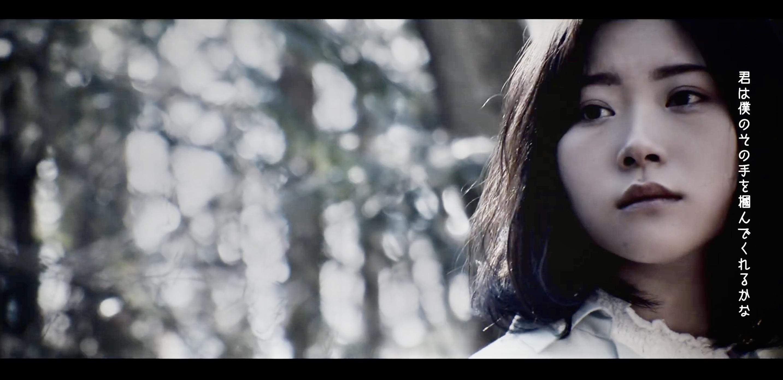 MV「青と空」