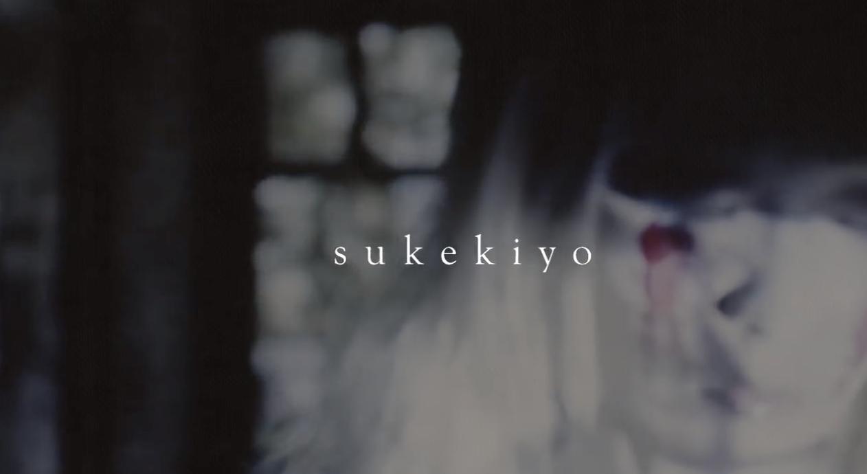 sukekiyo MV 「猥雑」