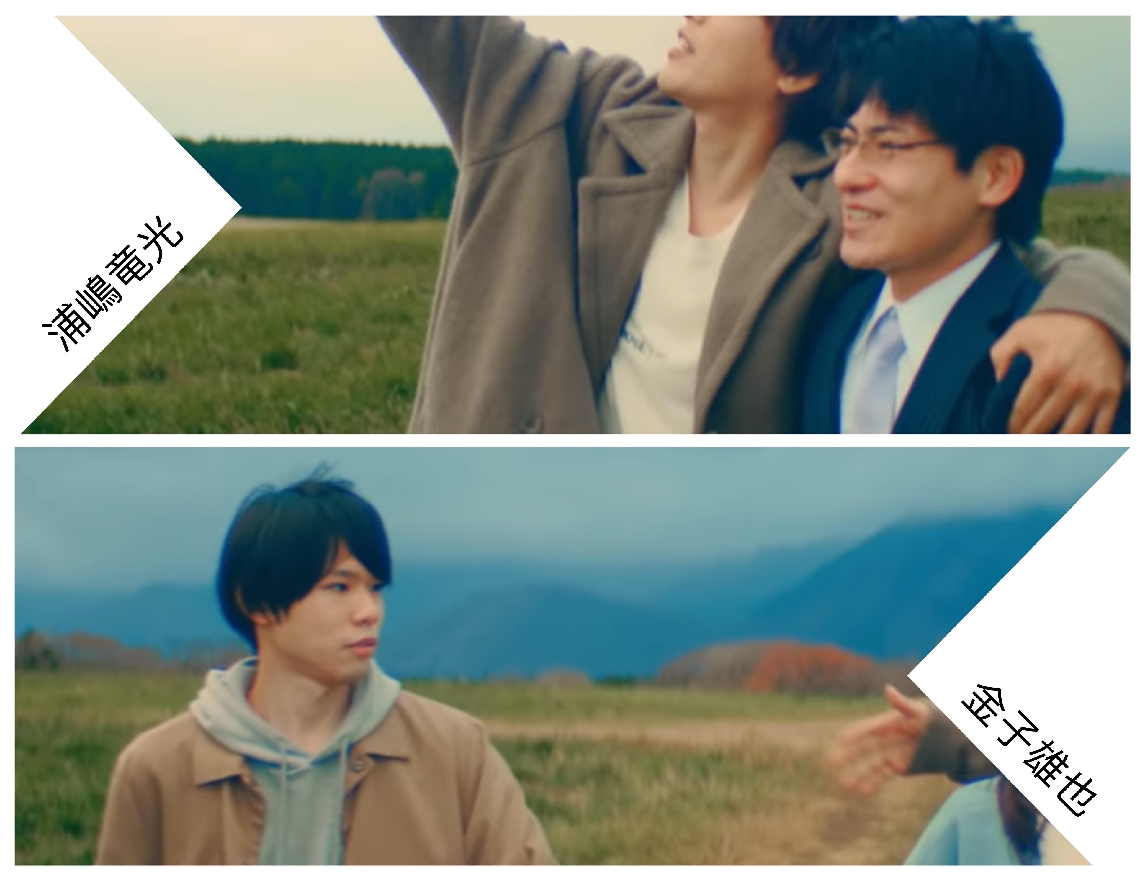 MV『轍~Wadachi~』