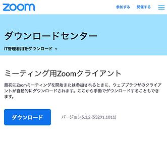 スクリーンショット 2020-10-20 19.59.25.png