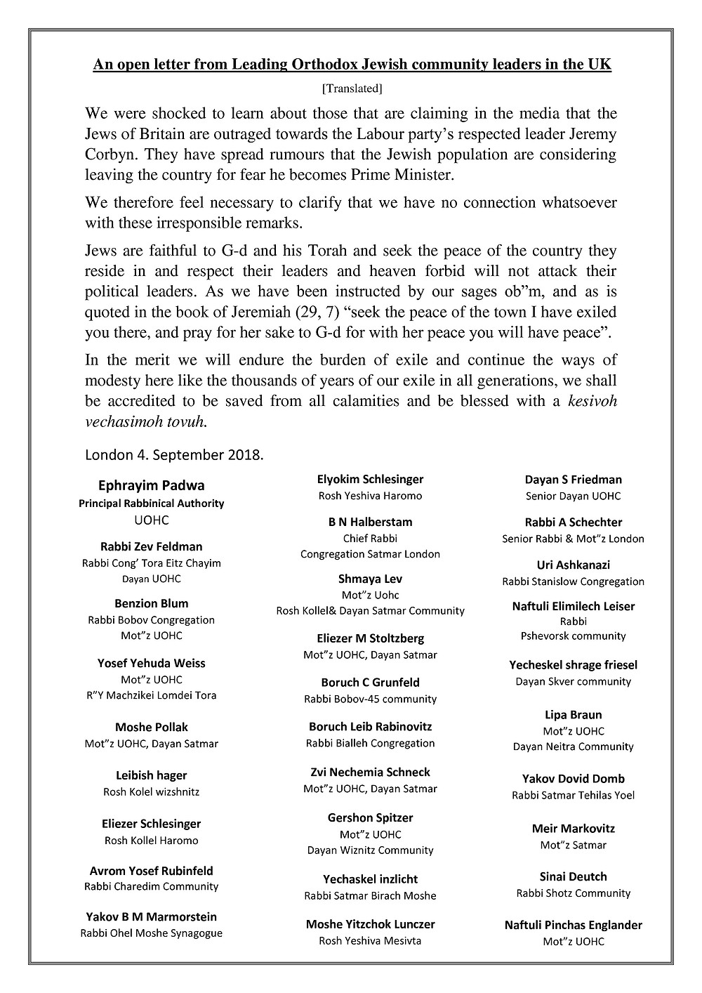 An open letter from Leading Orthodox Jewish community leaders in the UK [Translated]