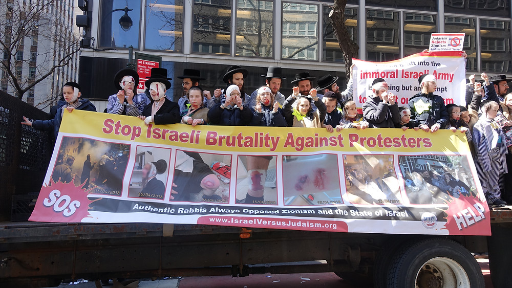 Anti-Zionist Jews Protest against the State of Israel on its 70th independence day in front of the Israeli consulate in New York City Apr 20, 2018