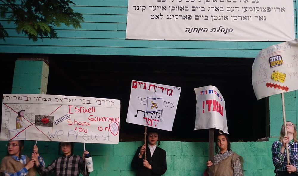Satmar Boys Summer Camp in Greenfield Park NY Protesting Israel
