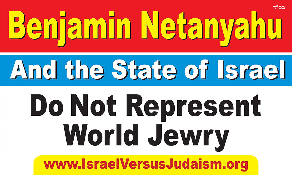 "Banner for Protest ""Benjamin Netanyahu and the State of Israel do NOT represent World Jewry"""