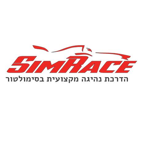 __SimRace Logo - עותק.png