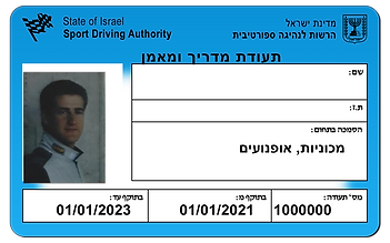 license_example.png