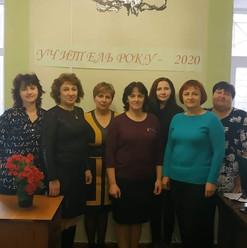 """Відкриття конкурсу """"Учитель року - 2020"""""""