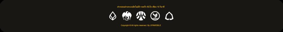 ufa01-16.png