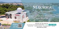 Жемчуг Majorica