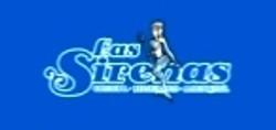 Ресторан Las Sirenas
