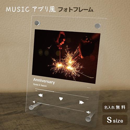 【名入れ無料】 フォトフレーム 音楽アプリ ミュージックアプリ 写真立て フォトフレーム フォトスタンド Instagram アクリル ギフト プレゼント