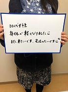 S__18661385.jpg