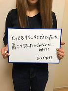 S__18661386_0.jpg