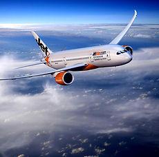 Дешевые авиабилеты на рейсы по самым популярным направлениям