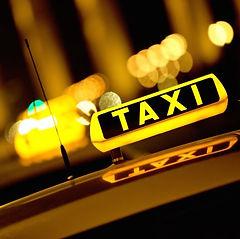 Заказать такси дешево в Москве — лучшие службы такси. Отзывы. Тарифы, цены и номера телефонов для онлайн вызова недорогих служб такси в Москве. Закажите дешевое такси в аэропорт. Онлайн Такси