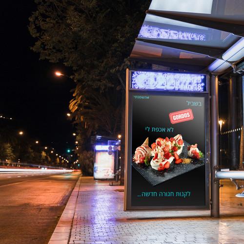גורדוס-חגורה-תחנת אוטובוס.jpg