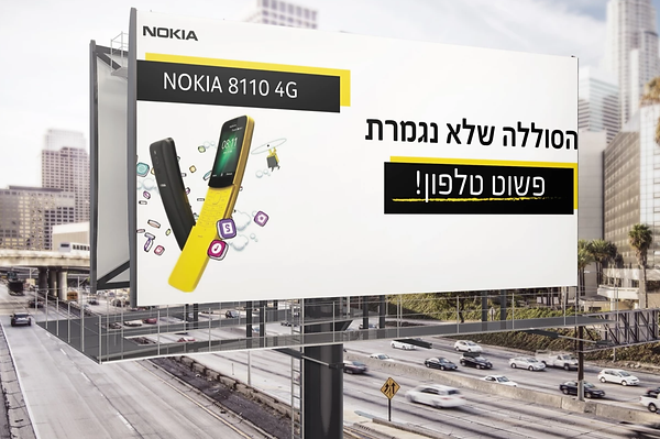 nokia end.png