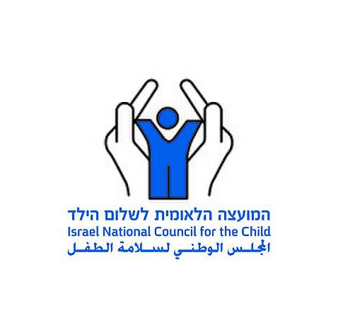 500px-Logoshlomhayeled.jpg