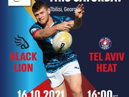 TEL AVIV HEAT VS BLACK LION - GAME DAY