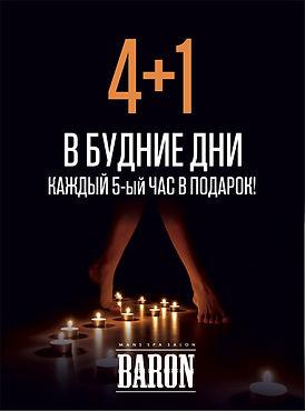 ASOwagrXY90.jpg