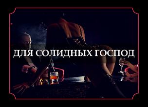 Для-него-01-01.png