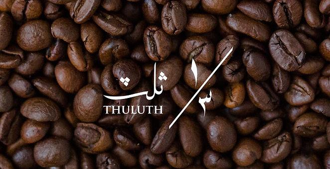 thulth-09.jpg