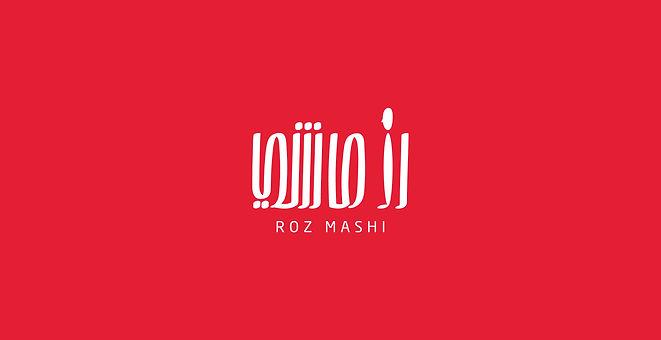 roz mashi-08.jpg
