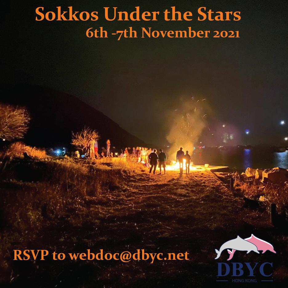 Sokos Under the Stars
