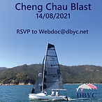 Cheng Chau Blast-01.png