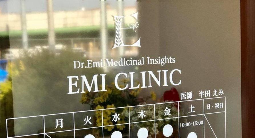 EMI CLINIC