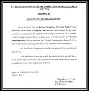 Cornea Transplant Certificate of Krishna Netralaya Gurgaon