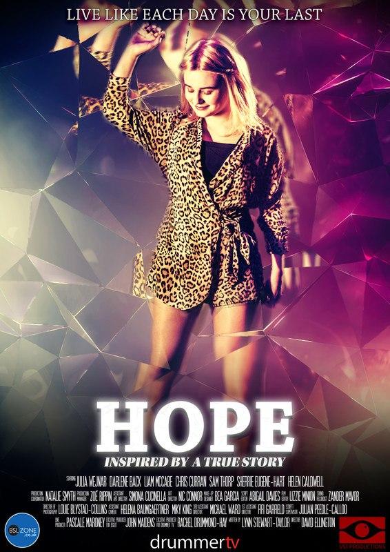 """Hope"" by David Ellington from United Kingdom"