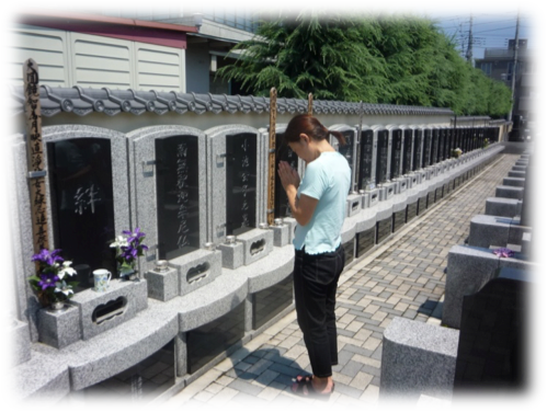 永代供養墓ふたりだけのお墓