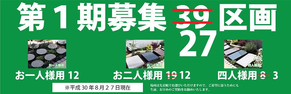 banner_dai1ki.jpg