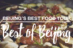 Beijing best food tour.jpg