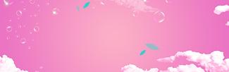 banner_calm_rose_bg.png