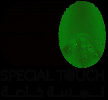 شعار غامق Asset 8.png