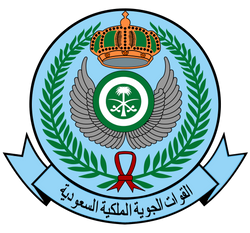 القوات الحوية الملكية السعودية